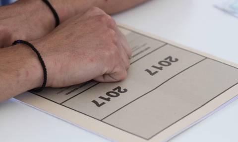 Πανελλήνιες 2017: Μέγα σκάνδαλο με το θέμα στη Νεοελληνική Γλώσσα - Αλλοίωσαν το κείμενο!