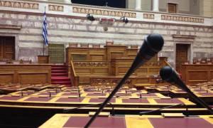 LIVE Βουλή: Η συζήτηση στην Ολομέλεια για τα προπαιτούμενα