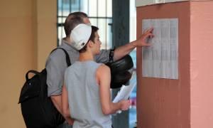 Πανελλήνιες 2017: Οι απαντήσεις στα Μαθηματικά Προσανατολισμού