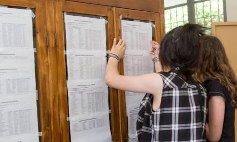 Πανελλήνιες 2017: Τα δύσκολα Μαθηματικά θα φέρουν πτώση των βάσεων!