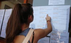 Ανάπτυξη Εφαρμογών πανελλήνιες 2017: Τα θέματα και οι απαντήσεις στο Newsbomb.gr