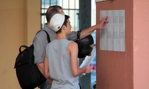 Πανελλήνιες 2017 - ΕΠΑΛ: Αυτά είναι τα θέματα στα μαθήματα ειδικότητας