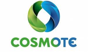 Η Cosmote διευκολύνει την επικοινωνία των κατοίκων στη Μυτιλήνη