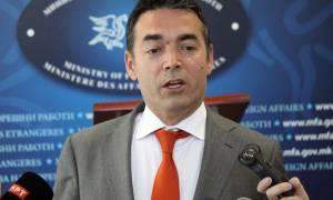 ΥΠΕΞ Σκοπίων: «Ναι» σε ένταξη στο ΝΑΤΟ με προσωρινή ονομασία