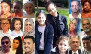 Φωτιά στο Grenfell Tower: Αυτά είναι τα πρόσωπα της τραγωδίας (Pics)