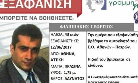 Θρίλερ με τον εξαφανισμένο γιατρό - Ποιος είναι ο Γιώργος Φιλιππάκης