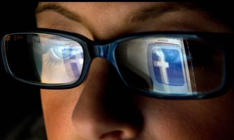 Αυτό είναι η νέα καινοτομία του Facebook που θα αλλάξει τη χρήση του όπως τη ξέρατε