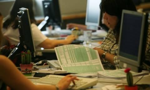 Φορολογικές δηλώσεις 2017: Πώς μπορείτε να διεκδικήσετε επιστροφή φόρου