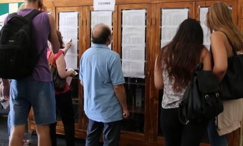 Πανελλήνιες 2017 - ΕΠΑΛ: Σε μαθήματα ειδικότητας εξετάζονται σήμερα οι υποψήφιοι