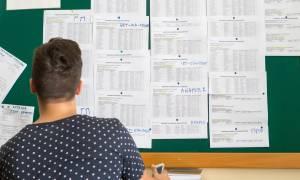 Πανελλήνιες 2017 - ΕΠΑΛ: Τα θέματα στα μαθήματα ειδικότητας