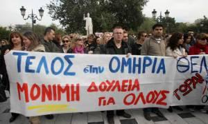 Υπουργείο Εσωτερικών: Θα δοθεί λύση σύντομα για τους συμβασιούχους