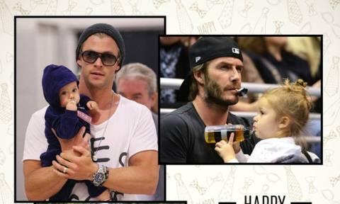 Ημέρα του Πατέρα: Μπαμπάδες του Hollywood VS Έλληνες μπαμπάδες