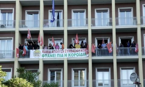 Κατάληψη του υπουργείου Εσωτερικών από συμβασιούχους της ΠΟΕ.ΟΤΑ