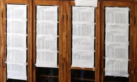 Μαθηματικά - Πανελλήνιες 2017: Δείτε τα θέματα στο Newsbomb.gr