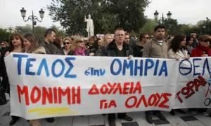 Στο δρόμο χιλιάδες συμβασιούχοι- Τι αποφάσισε το Ανώτατο Δικαστήριο