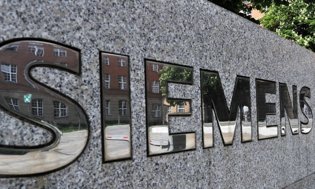 Δίκη Siemens: Η συμφωνία κλείστηκε άρον άρον ενόψει των Ολυμπιακών Αγώνων