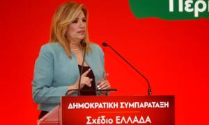 Γεννηματά: Η κυβέρνηση Τσίπρα κοστίζει πολύ ακριβά στον λαό