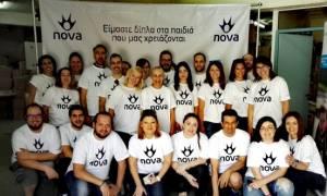Η Nova για 3 ημέρες στα Παιδικά Χωριά SOS Ελλάδος!