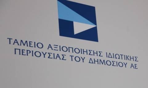 Υπέκυψε στον εκβιασμό η κυβέρνηση: Ζητούν αναίρεση της παραπομπής των εμπειρογνωμόνων του ΤΑΙΠΕΔ