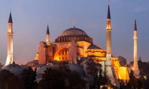 Ασέβεια και πρόκληση από τους Τούρκους: Ανάγνωση του Κορανίου απόψε στη Αγιά Σοφιά