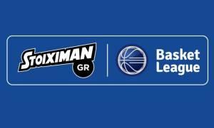 Ψήφισε τους Κορυφαίους της Stoiximan.gr Basket League και κέρδισε πλούσια δώρα!