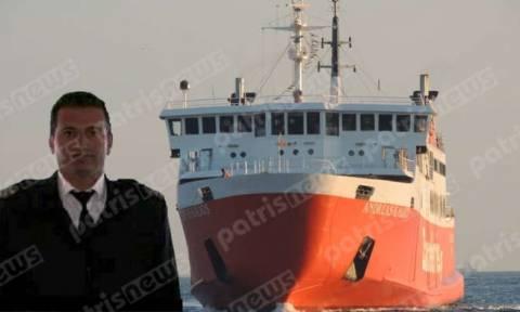 Κυλλήνη: Αυτός είναι ο 43χρονος αξιωματικός που «έσβησε» ξαφνικά - Δεν πρόλαβε να γίνει πλοίαρχος