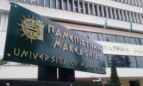 Πανεπιστήμιο Μακεδονίας: Διαμαρτυρία ομάδας φοιτητών στο γραφείο του πρύτανη