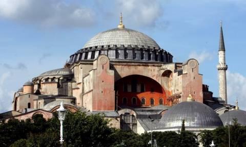Το Στέιτ Ντιπάρτμεντ προειδοποιεί την Τουρκία: Σεβαστείτε την Αγιά Σοφία