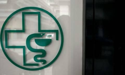 Φαρμακεία: Ξεκίνησε η πληρωμή των αναλώσιμων από τον ΕΟΠΥΥ