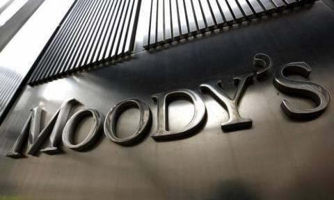Moody's: Αναβάθμισε το χρέος των ελληνικών τραπεζών