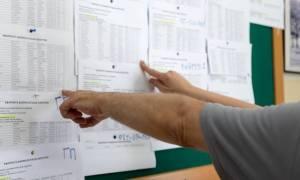 Πανελλήνιες 2017: Πότε ανακοινώνονται τα αποτελέσματα των εξετάσεων
