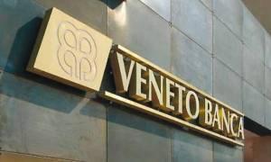 Γερμανικός Τύπος: Τα... σπασμένα των ιταλικών τραπεζών θα πληρώσουν οι φορολογούμενοι
