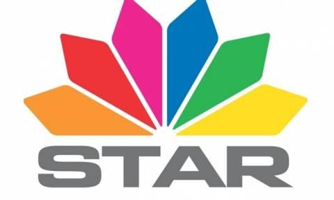 Χωρίς δελτίο ειδήσεων απόψε το STAR