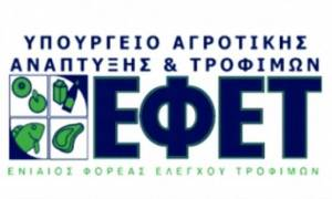 Προσοχή! Ανάκληση μη ασφαλούς τόνου από τον ΕΦΕΤ (pic)