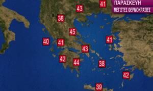 Καιρός - καύσωνας: Προσοχή! Η «λάβα» πλησιάζει την Ελλάδα - Οι 100 ώρες που θα μείνουν στην ιστορία