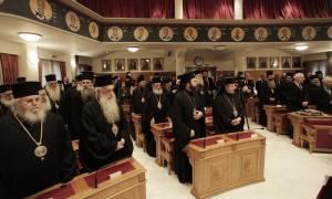 Ιερά Σύνοδος: Τη συνέχιση του διαλόγου για τα Θρησκευτικά αποφάσισε η Ιεραρχία