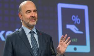 Μοσκοβισί: Ευκαιρία για την Ελλάδα να αλλάξει σελίδα