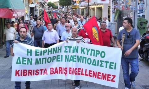 Διαδήλωση για την επανένωση της Κύπρου με σύνθημα: «Αναστασιάδη και Ακιντζί μην μας προδώσετε»