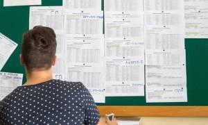 Αποτελέσματα πανελλαδικών 2017: Από ώρα σε ώρα οι ανακοινώσεις των βαθμολογιών