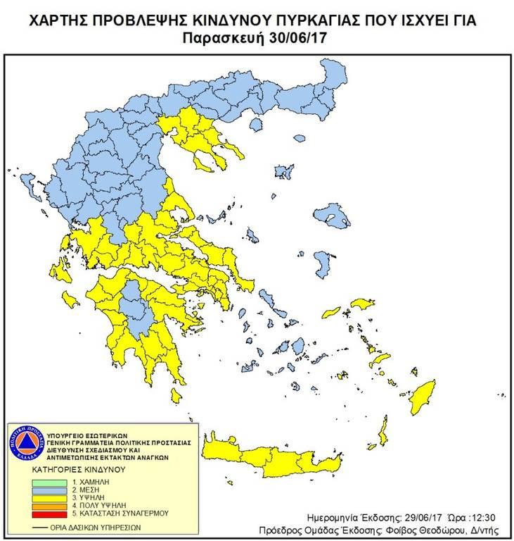 Ο χάρτης πρόβλεψης κινδύνου πυρκαγιάς για την Παρασκευή 30/6 (pic)