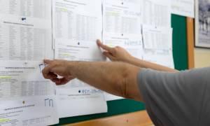 Πανελλήνιες 2017 - Βαθμολογίες: Δείτε ΕΔΩ πώς θα υπολογίσετε τα μόριά σας