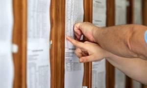 Αποτελέσματα Πανελληνίων 2017: Κάντε κλικ ΕΔΩ για να δείτε τις βαθμολογίες