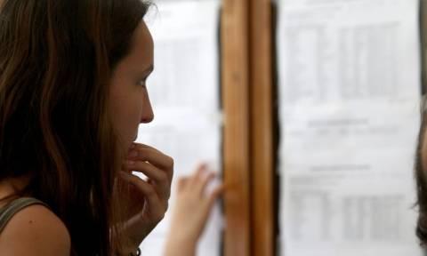 Βαθμολογίες Πανελληνίων 2017: Κάντε κλικ ΕΔΩ για να δείτε τους βαθμούς σας
