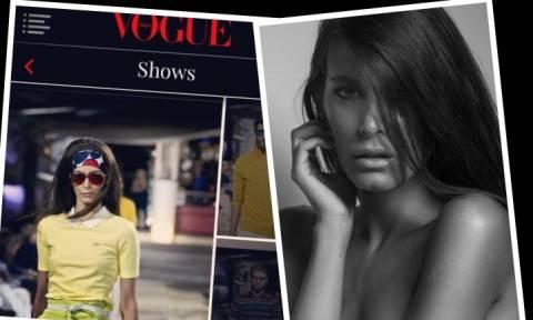 Εξομολόγηση - σοκ από Ελληνίδα μοντέλο της Vogue: Είχα φτάσει 47 κιλά με ύψος 1,80!