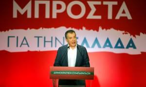 Συνέδριο Δημοκρατικής Συμπαράταξης: Ανοικτός σε συνεργασία ο Σταύρος Θεοδωράκης