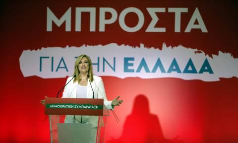 Συνέδριο ΔΗΣΥ - Γεννηματά: Εκλογή νέου αρχηγού τον Οκτώβριο – Το Δεκέμβριο το νέο κόμμα