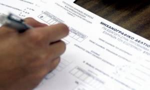 Μηχανογραφικό 2017: Οριστικοποίηση από 6/7 στο exams.it.minedu.gov.gr - Όσα πρέπει αν γνωρίζετε