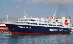 Ταλαιπωρία για 455 επιβάτες επιβατηγού πλοίου - Τι συνέβη
