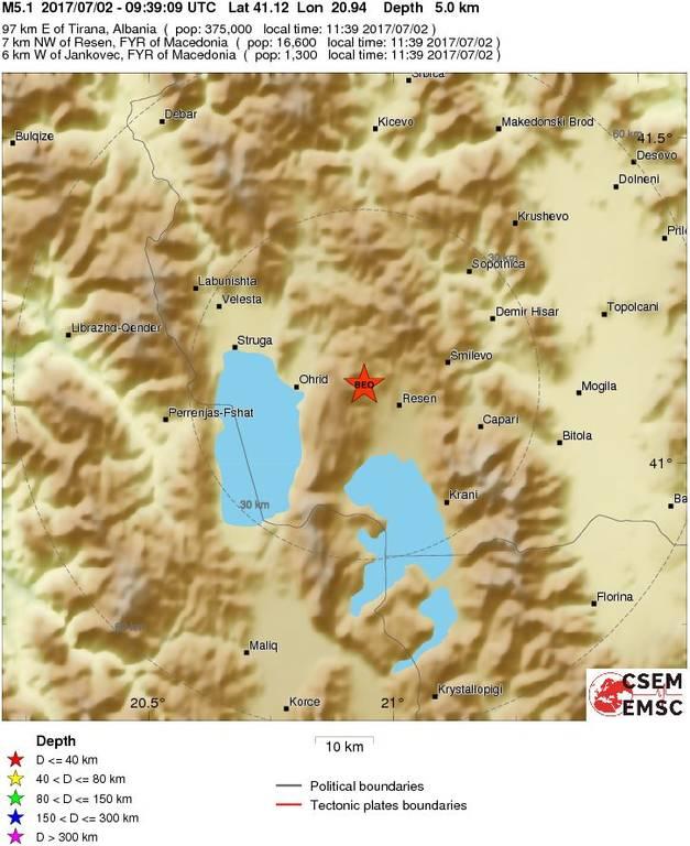 Σεισμός Τώρα στα Σκόπια