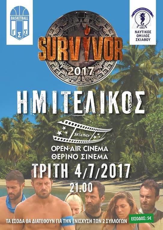 Survivοr: Δείτε την αφίσα για τον ημιτελικό που βρίσκεται σε όλη τη Σκιάθο! (pic)